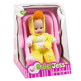 Пупс в переноске «Baby Jess» (уточка) MC1610