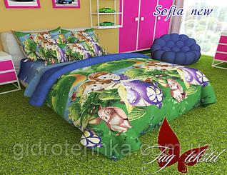 Комплект постельного белья Sofia new