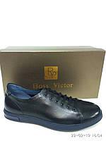 Boss Victor мягкая кожа, модний дизайн. Туфли мужские в спортивном стиле.
