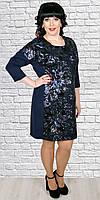 Нарядное платье большого размера Л-1695 (р.52-58), фото 1