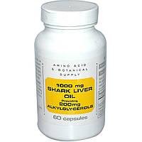 Масло из печени акулы  Amino Acid & Botanical Supply  60 капсул