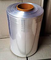 Пленка термоусадочная поливинилхлоридная (ПВХ) Tekoterm PTF 15 - 40мкн