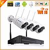 Комплект Wi-Fi IP 4 камеры 720P 1MP видео наблюдения ONVIFс регистратором
