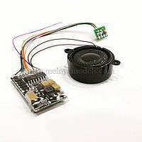 Декодер звуковой ESU 54400 LokSound V4.0 DCC 8-pin NEM 652