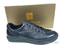 Туфли Boss Victor кожаные, демисезонные.