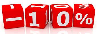 Подарочный сертификат 10% скидки на латунные шаровые краны