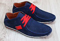 Мокасины с перфорацией синие с красными вставками, фото 1