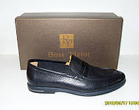 Boss Victor стильные лоферы, летние,без подкладки (можно носить босыми ногами).