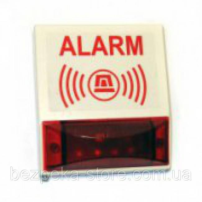 Оповещатель свето-звуковой наружный Гном-5