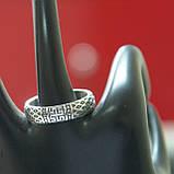 """Серебряное кольцо """"Свадебник-Боговник""""  из серебра 925 пробы, фото 4"""