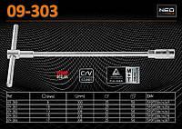 Ключ торцевой Т-образный H15, NEO 09-303