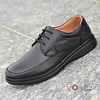 Мужские классические кожаные повседневные туфли, с ортопедическим эффектом черные на шнурках (Код: 1394)