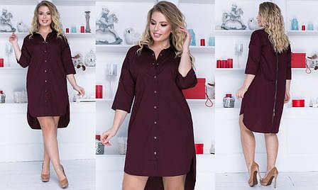 Женское батальное платье-рубашка с молнией на спине , фото 2