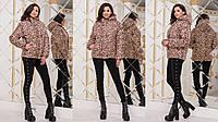 Женская весенняя дутая куртка с высоким воротом и капюшоном в леопардовый принт