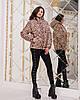 Женская весенняя дутая куртка с высоким воротом и капюшоном в леопардовый принт, фото 5