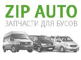 Zip Auto - Запчасти для бусов