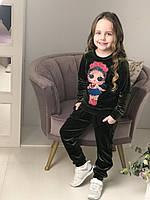 Спортивный  велюровый костюм ЛОЛ для девочек, фото 1