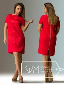 Платье женское комбинированное из льна и атласа р-ры 46-50арт 15/585-92