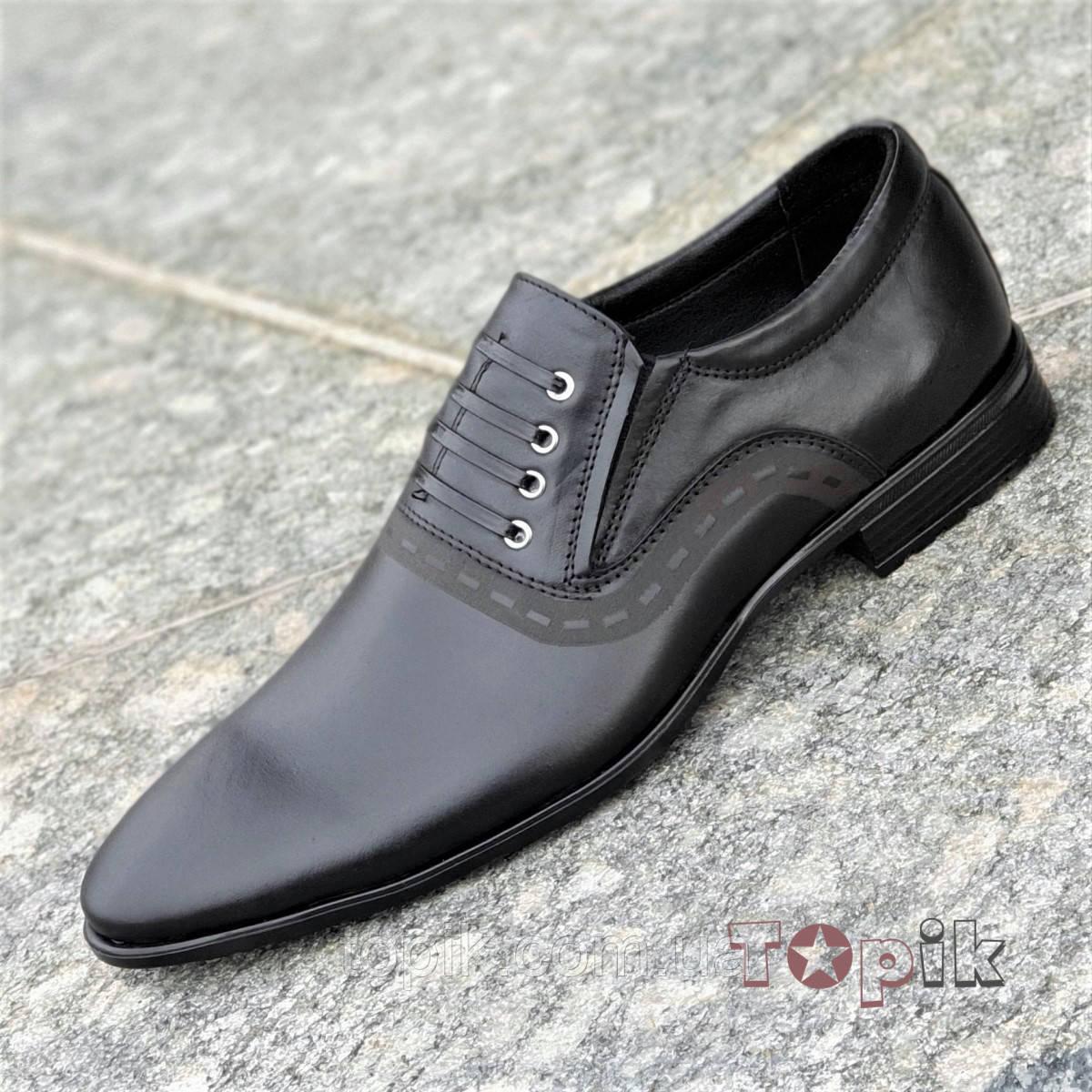 cd9c4f2576ec Мужские классические туфли, модельные без шнурков кожаные черные  повседневные ...