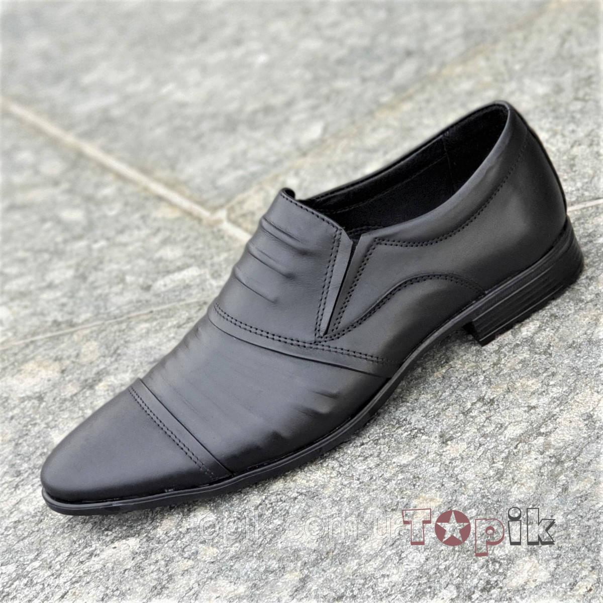 Мужские модельные туфли, классические без шнурков кожаные черные на резинках практичные и удобные (Код: 1397)