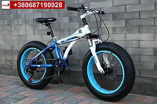 Подростковый велосипед 20 дюймов фетбайк синий с белым, фото 2