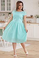 """Приталенное летнее платье в клетку """"ТРИША"""" с расклешенной юбкой (большие размеры)"""