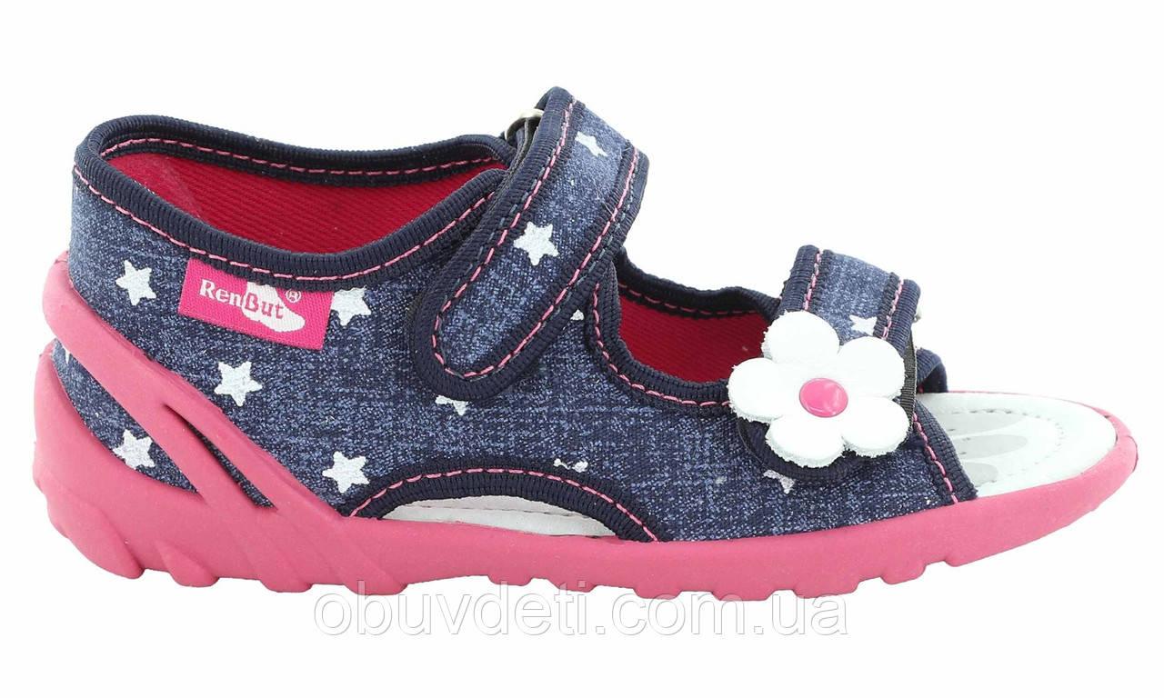 1af8005ab Тапочки -босоножки детские для девочки Renbut 24 15,5 см - Интернет-магазин