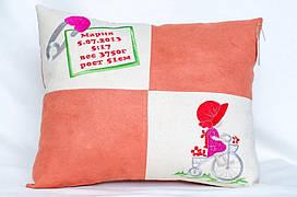 Метрика на подушке