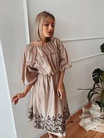 d5e58595c04 Платье
