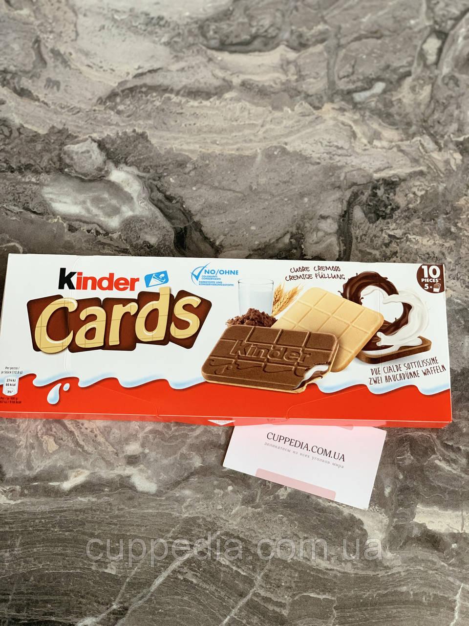 Печенье Kinder Cards 128 гр