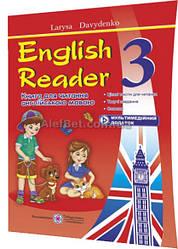 3 клас / Англійська мова. English Reader: Книга для читання / Давиденко / ПІП