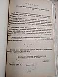Военный трибунал Военная юстиция Организационная работа Приказы начальника управления. 70-е - 80-е годы, фото 7