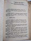 Военный трибунал Военная юстиция Организационная работа Приказы начальника управления. 70-е - 80-е годы, фото 10