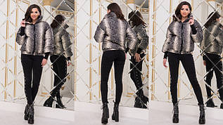 Женская весенняя дутая куртка с высоким воротом и длинными манжетами, змеиный принт