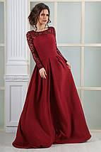 """Длинное вечернее платье """"НИКОЛЬ"""" с гипюром и длинным рукавом, фото 2"""
