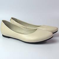 Балетки білі шкіряні жіноче взуття великих розмірів Scara V Beige Leather BS by Rosso Avangard літні, фото 1