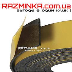 Лента самоклеящаяся из вспененного каучука 3*50*15000 мм уплотнительная, звукоизоляционная, теплоизоляционная