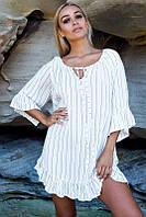 Пляжное платье с рукавом белое в полоску