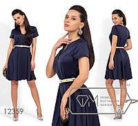 Платье-мини из атласа-жатка, отрезное по талии, с вырезом на декольте, короткими рукавами, 3 цвета
