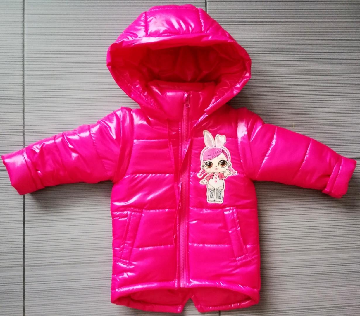Демисезонная детская куртка ЛОЛ ЗАЯ с отстегными рукавами