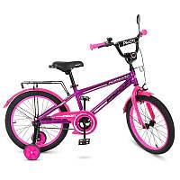 Велосипед детский 18 дюймов ProfiT1877 Forward, фиолетово-розовый, звонок, доп.колеса