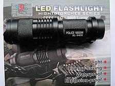 Фонарик Police BL-8468 18000W