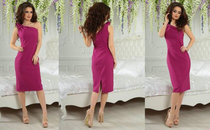 5c3c2f2f654 Летнее платье-футляр на одно плечо
