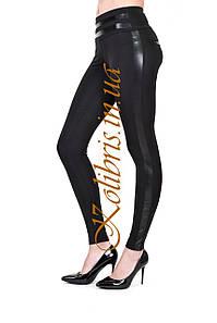 Лосины женские комбинированные широкий пояс лампас вставка эко-кожа