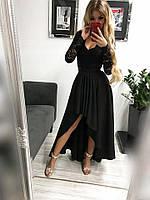 Платье женское Лиана вечернее ассиметричное с гипюровым рукавом, фото 1