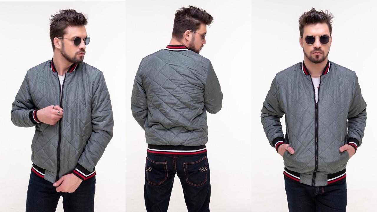 Молодежная мужская куртка бомбер с трехцветными манжетами, стеганная в ромбик