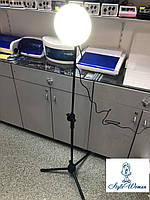 Лампа led студийная 28вт, лампа селфи косметологическая на штативе