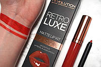 Набор помада + карандаш от Revolution - Retro Luxe Lip matte в оттенке Regal - ОРИГИНАЛ