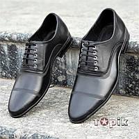 Мужские классические туфли, модельные кожаные на шнурках черные удобные средний подъем (Код: 1395а)