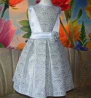 91ad7763145 Нарядное блестящее платье для девочки в Украине. Сравнить цены ...